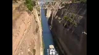 Коринфский канал в Греции (Greece)(Коринфский канал находится в Греции и считается самым узким каналом в мире.Больше узнайте здесь http://video-tur.ru/..., 2014-01-22T12:55:54.000Z)