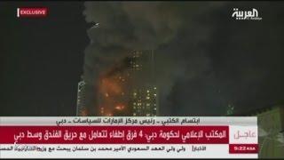 Fire rages in Dubai hotel