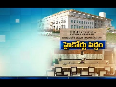 High Court Building Works Completed At Amaravati