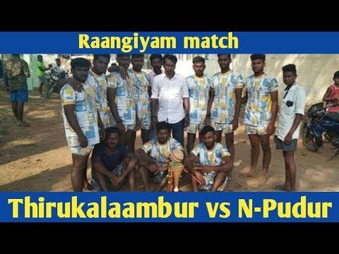 Kabaddi match Tamil / N-Pudur vs Thirukalambur / Raangiyam match / Pudukottai