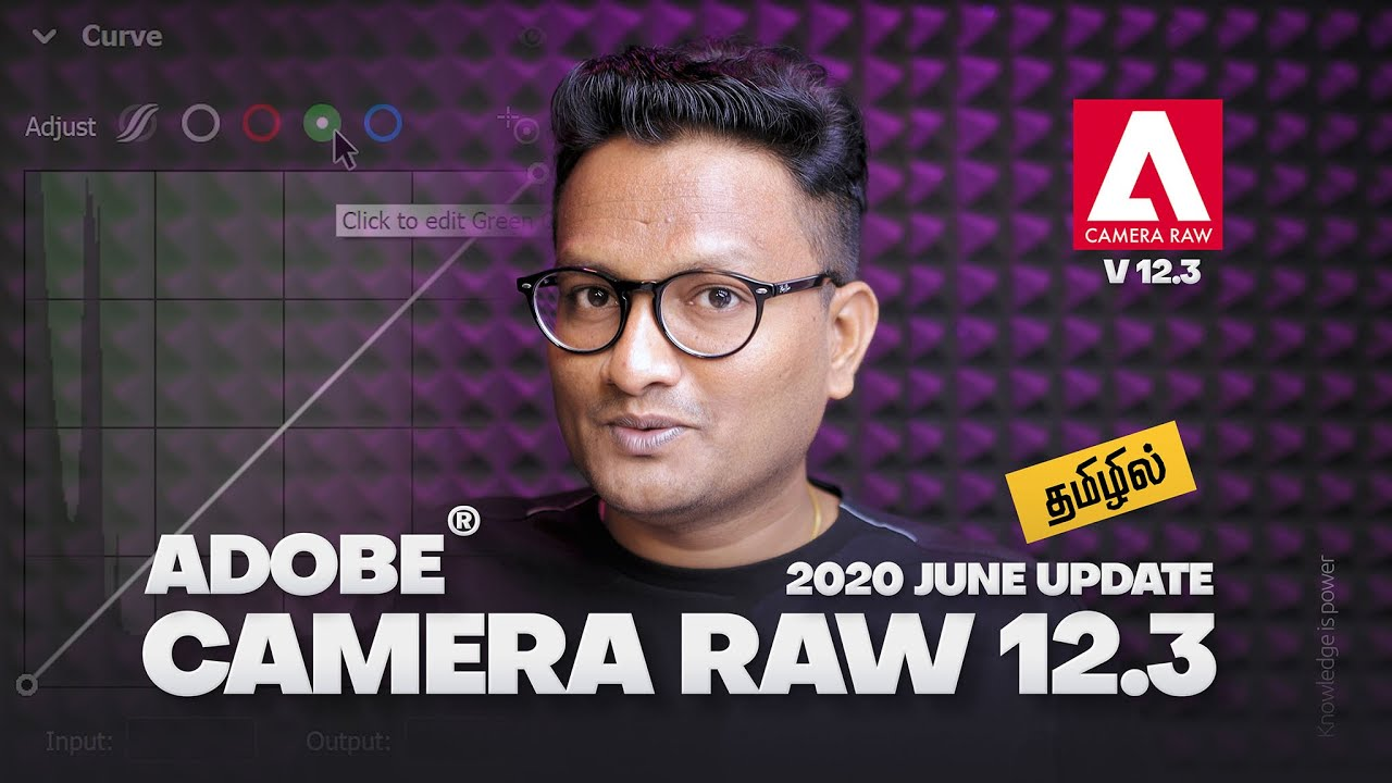 Adobe Camera RAW 2020 June Update NEW Features : தமிழில்