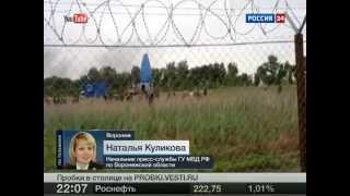 После митинга протестующие сожгли поселок геологов под Воронежем
