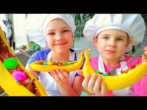 Простые рецепты с Настей и Ксюшей! 🍫 ШОКОЛАДНО 🍌БАНАНОВЫЙ #Десерт ! Видео #длядетей Игры еда