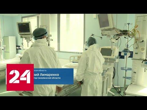 Валерий Лимаренко: ситуацию с COVID-19 держим на контроле - Россия 24