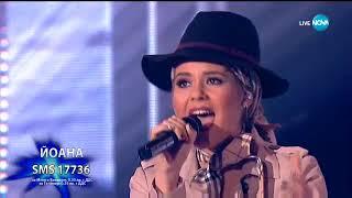 Йоана Димитрова - Оставаме - X Factor Live (19.11.2017)