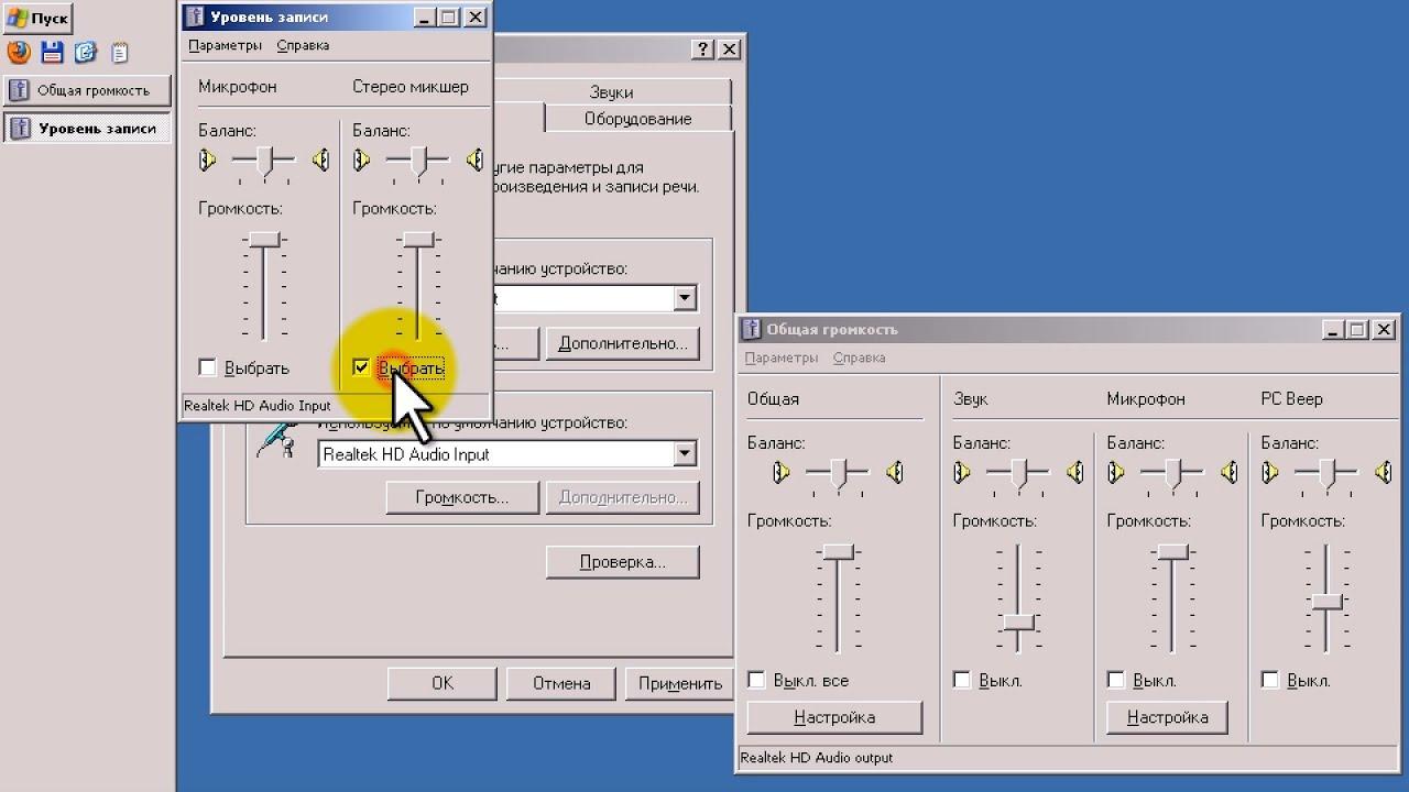 Программа для усиление звука на компьютере скачать
