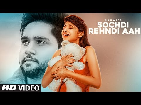Sochdi Rehndi Aah: Sahaz (Full Song) | Atul Sharma | Gavy Khosa | Latest Punjabi Songs 2018