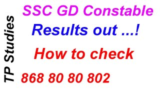 How to Check SSC GD CONSTABLE Result | TP Studies