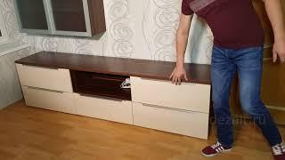 видео Мини стенки под телевизор