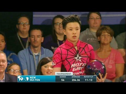 2016 PWBA US Women's Open Match #2