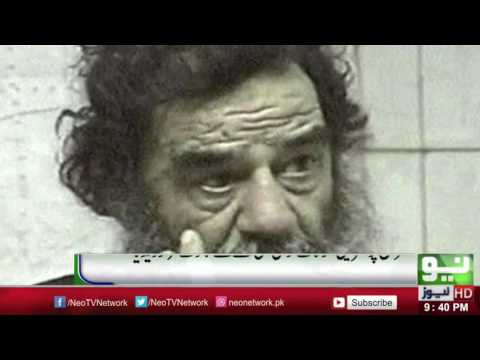 CIA Reveal Some Hidden facts About Saddam Hussain & USA Relations