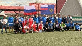 На клубной базе «Крыльев» прошел Чемпионат прокуратуры Самарской области
