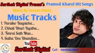 Nepali Karaoke Song Pramod Kharel Hit Songs || MUSIC TRACK || Compose By Jeevan Panta
