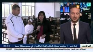 توافد المسجلين في قوائم الحج لموسم  2016 لإجراء عملبة القرعة ـ  بلدية الحمامات ـ