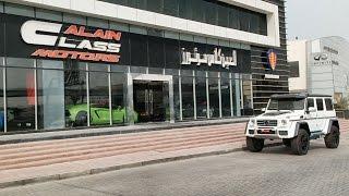 Dubai Supercar Shopping Fail