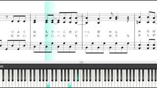 風をきって(ピアノ)Sexy Zone 歌詞付き 楽譜/中級
