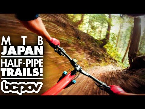 HALF-PIPE BIKE TRAIL IN JAPAN!? | Our First Ride in Japan!