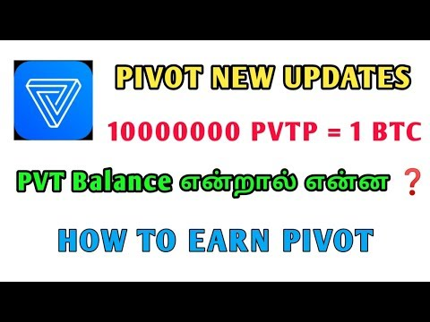 Pivot New Update 🎉 10000000 PVT = 1 BTC 🎉 Daily Make ₹ 1000 👉 Tamil