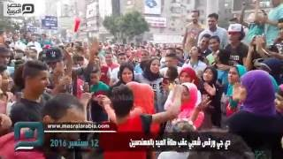مصر العربية | دي جي ورقص شعبي عقب صلاة العيد بالمهندسين