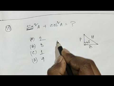 Wbp Main Exam Math Solve With Detail || Wbp Math 2020 Answer Key