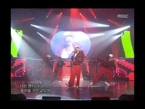 Rain - With You, 비 - 위드 유, Music Core 20061014