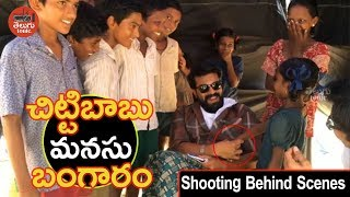 Ram Charan Kind Heart  | Rangasthalam Shooting ...