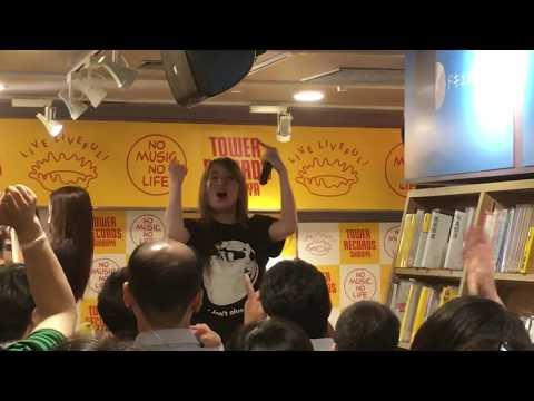 Malcolm Mask McLaren – myself Tower Records, Shibuya on 23052017