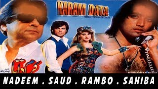 KARAM DATA (1997) - NADEEM, NEELI, RAMBO & SAHIBA - OFFICIAL PAKISTANI MOVIE