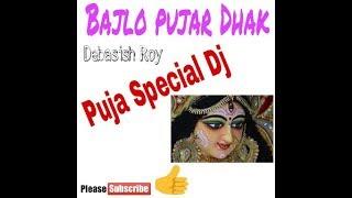 Baajlo Pujor Dhaak Bangla Durga Pujo Song.mp4