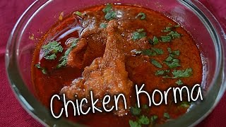 Chicken Korma Recipe By Chef Shaheen