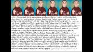Kohur Anthoniyar-Mandrattu Malai by M RAJARAM MEMCAMBA