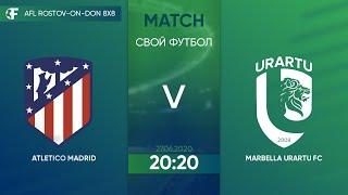 Atletico Madrid Marbella Urartu 4 тур Испания