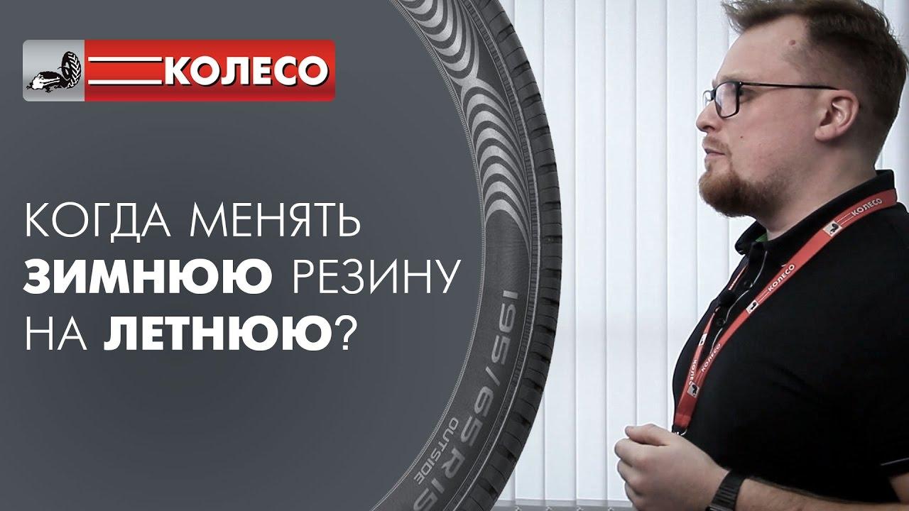 В каталоге интернет-магазина ivshina. Ru вы сможете купить шины на зиму нужного типоразмера по привлекательной цене. У нас есть и недорогие модели шин от известных отечественных и импортных производителей, таких как cordiant, amtel, kama, sava, tigar, nexen и зимняя резина премиум класса.