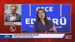 Gambar cover Kars Belediye Eşbaşkanı Ayhan Bilgen Kars Belediyesi'ne Haciz'i anlatıyor.