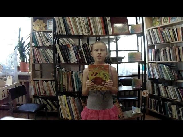 Изображение предпросмотра прочтения – НастяБогданова читает произведение «Летний вечер (Уж солнца раскалённый шар…)» Ф.И.Тютчева