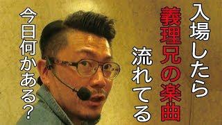 【マイジャグ4】【ミラクルジャグラー】…2019.5.10「ウシオTV-DAS小山5章」
