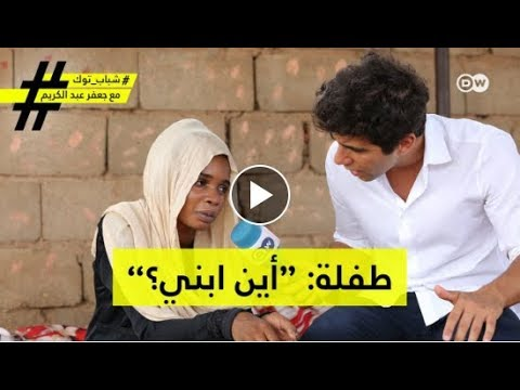 مختونة، لا مطلقة ولا متزوجة وحُرمت من طفلها| شباب توك  - نشر قبل 4 ساعة