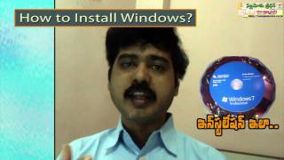 How to Install Windows -- Easy to Understand Tutorial Must Watch Full HD Nallamothu