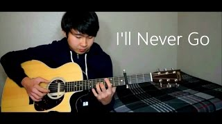 Erik Santos - I'll Never Go (Fingerstyle cover by Jorell) INSTRUMENTAL | KARAOKE ACOUSTIC