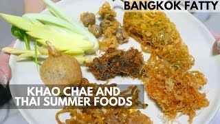 Dwight & Nicole Eat Khao Chae During the Hottest Part of the Year in Thailand (Live Recording)
