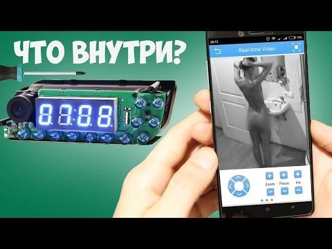 видеонаблюдение через смартфон андроид