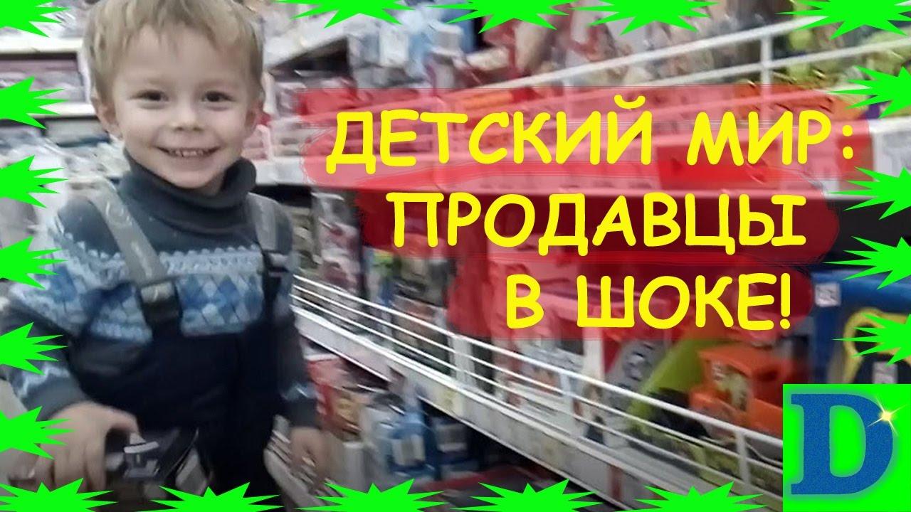 MasterDim Челендж в