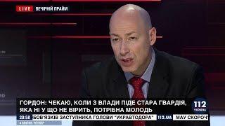 Гордон: Даже если Зеленский окажется слабым президентом, это будет шаг к парламентской республике