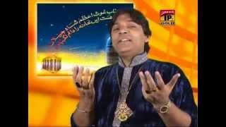 Sher Miandada Khan Fareedi Qawwal | Ya Ghous Pak | Pakpatan Mela 2014