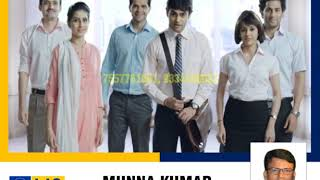 Be your own boss.  Be an LIC agent - Marathi - Male