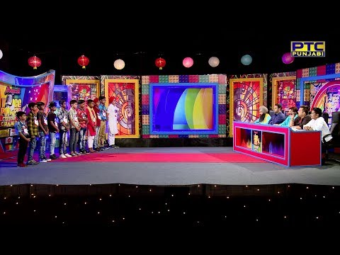 Mega Auditions | Part 2 | Voice of Punjab Chhota Champ 4 | Full Episode | PTC Punjabi