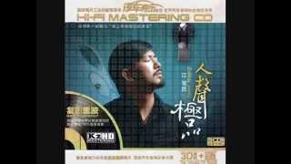 88. 明月夜 [Ming Yue Ye] - Jiang ZhiMin
