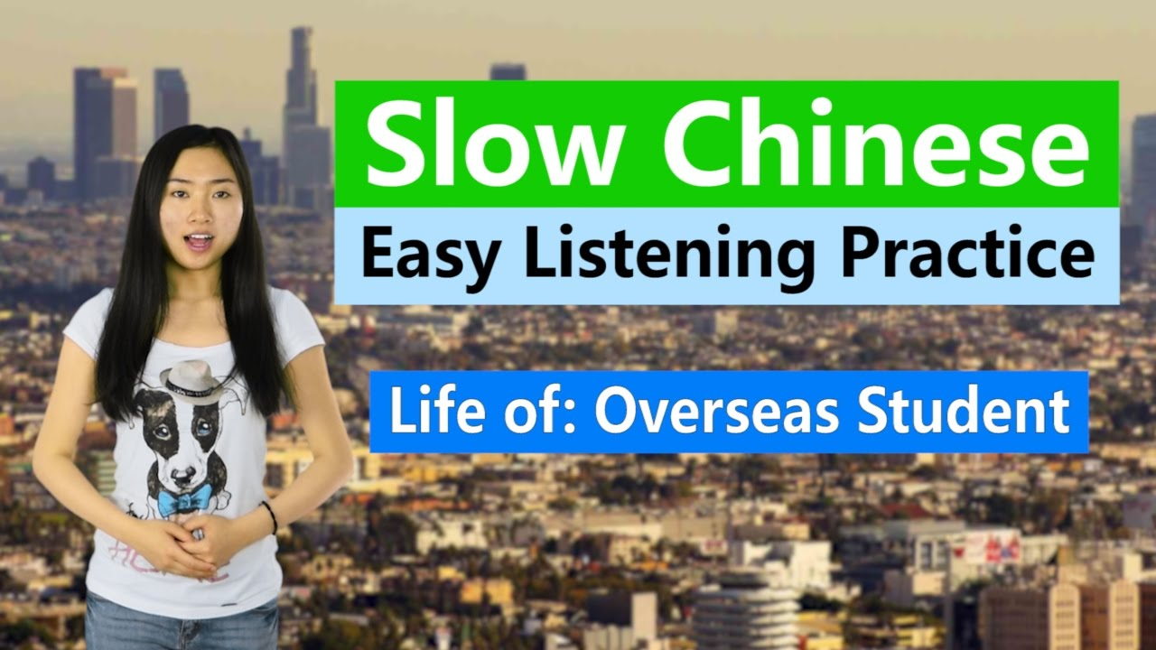 Super-slow Super-clear Chinese Listening Practice - Life of an ...