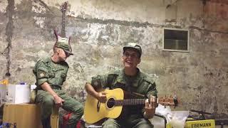 ПЕРВОЕ АРМЕЙСКОЕ ВИДЕО: ФАКТОР-2 - ВОЙНА (Кавер под гитару by Arslan)