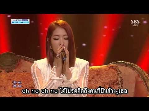 Crying - Sistar - Thai Version Cover By MeLoLaDY